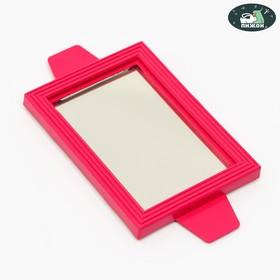 Зеркало для птиц, 12 см, рубиновое
