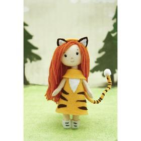 Набор для создания куклы из фетра « Девочка - тигрёнок»