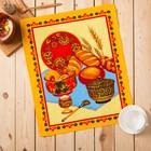 """Полотенце вафельное набивное купонное """"Хлеб соль"""" МИКС 45*62 см, жёлтое 160гр/м, хлопок 100%"""