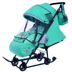 Санки-коляска «Наши детки 5-2», цвет мятный