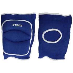 Наколенники волейбольные Atemi AKP-03, синие, размер S