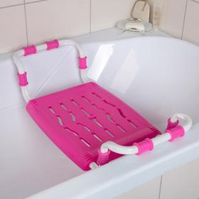 Сиденье для ванны раздвижное, цвет розовый