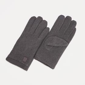 Перчатки муж 24 см, иск замша, утепл иск мех, манжет металлич пуговка, серый