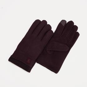 Перчатки муж 24 см, иск замша, утепл иск мех, манжет металлич пуговка, коричневый