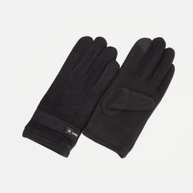 Перчатки муж 24 см, иск замша, утепл иск мех, манжет металлич пуговка, черный