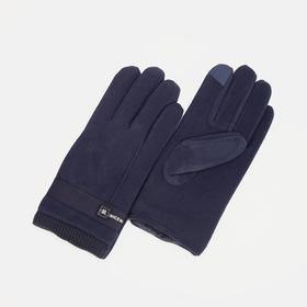 Перчатки муж 24 см, иск замша, утепл иск мех, манжет металлич пуговка, синий