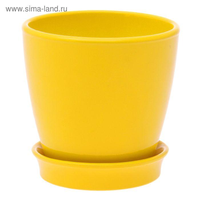 """Кашпо """"Виктория"""" глянец, жёлтое, 0,6 л"""