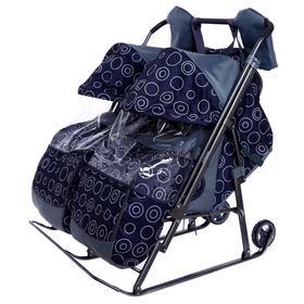 Санки-коляски «Близняшки. Круги на черном»