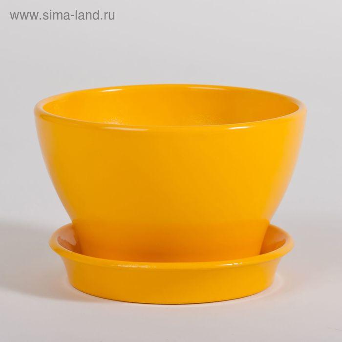 """Кашпо """"Ксения"""" фиалочница, глянец, жёлтое, 0,5 л"""