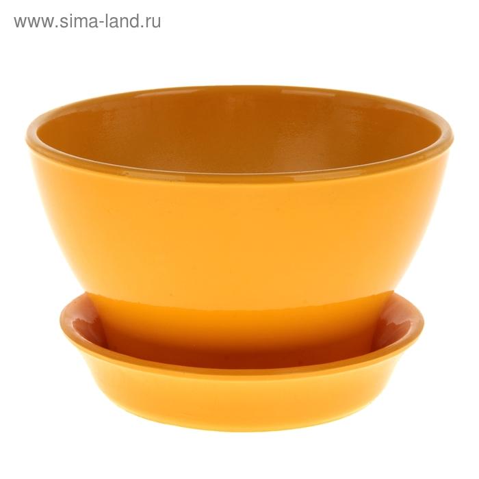 """Кашпо """"Ксения"""" фиалочница, глянец, жёлтое, 1 л"""