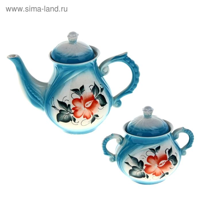 "Чайная пара ""Арго"" керамика 1,0/0,4л"