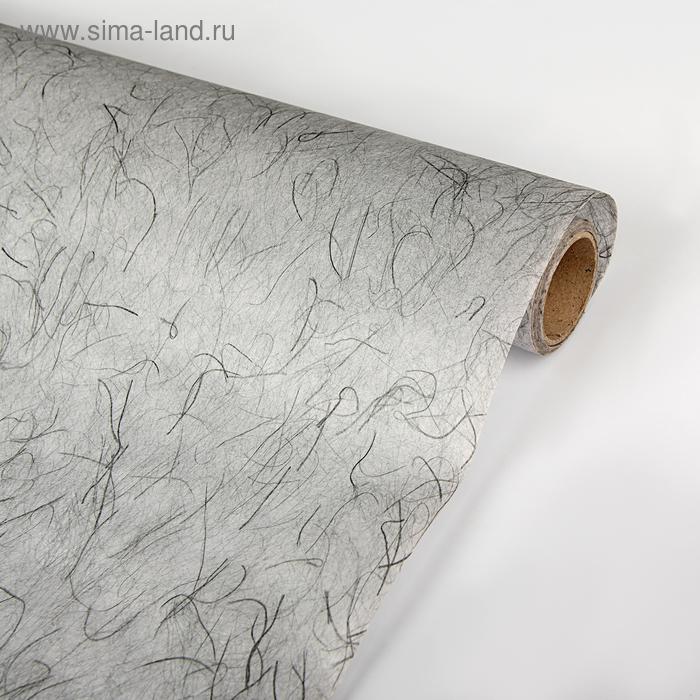 Флизелин, цвет серый