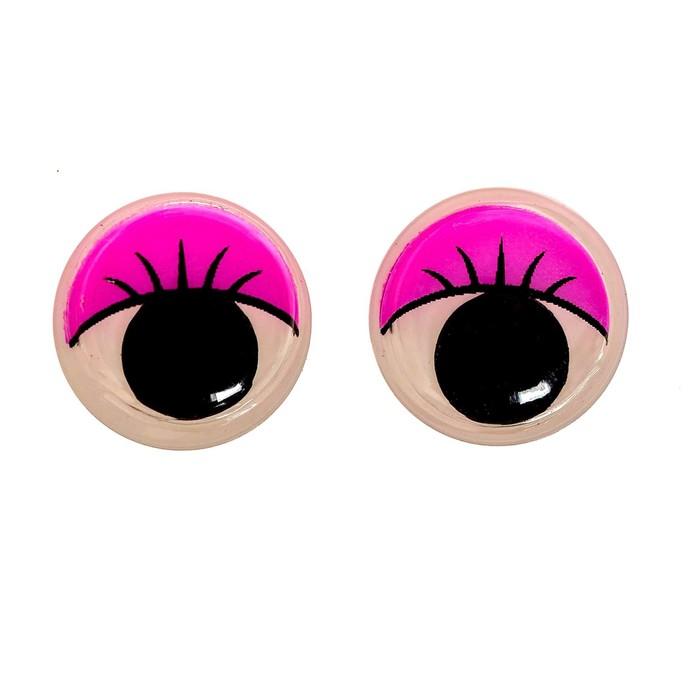 """Набор пайеток """"Глазки с ресничками"""" 30 шт., размер 1 шт 1,5*1,5, разноцветные"""