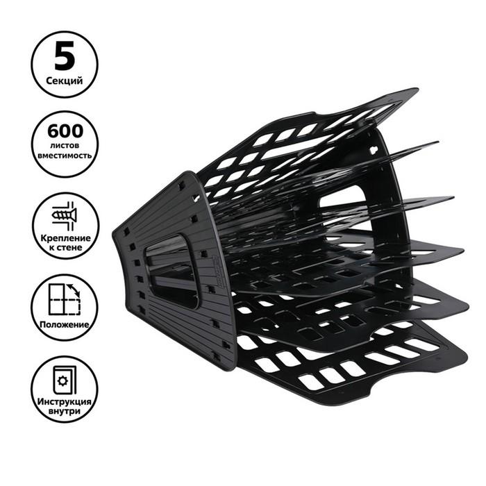 Лоток-веер для бумаг 6 секций, 5 отделений, чёрный