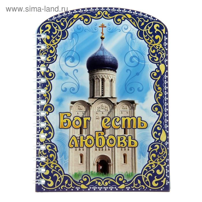 """Блокнот """"Храм"""" 50 листов"""