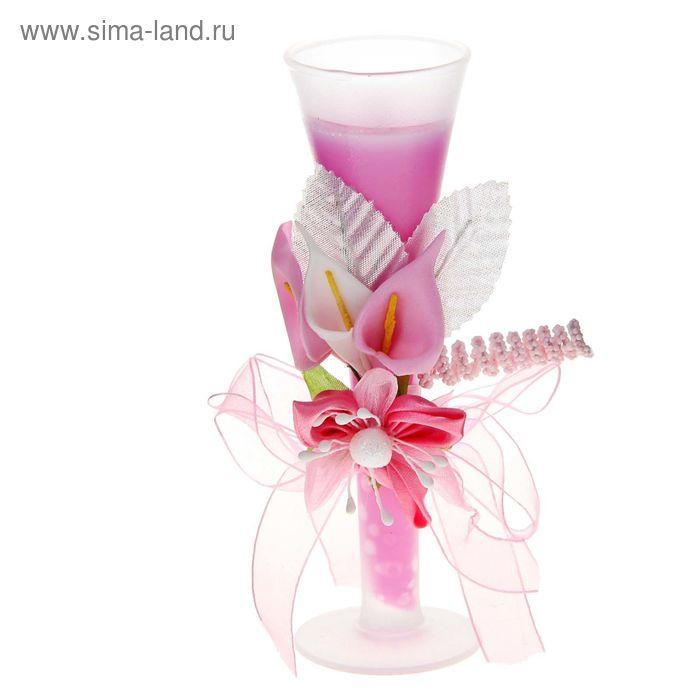"""Свеча гелевая """"Прекрасное мгновение"""", цвет розовый"""