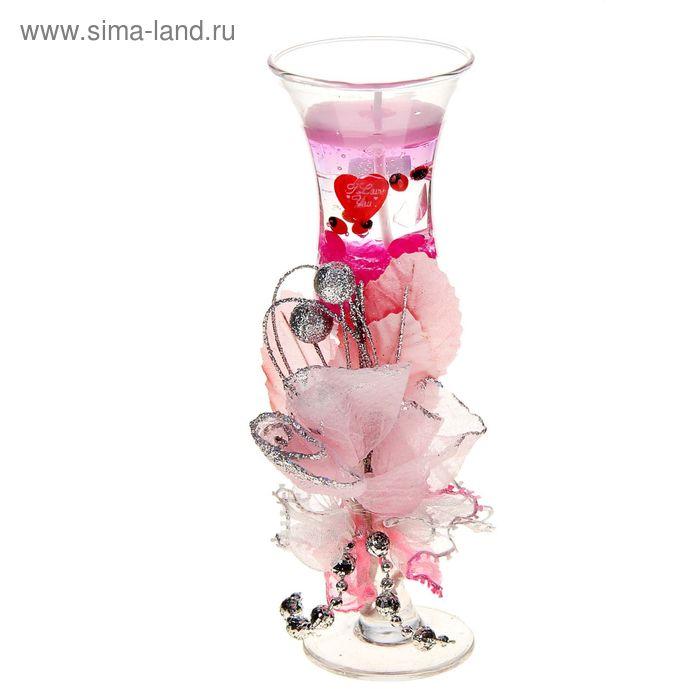 """Свеча гелевая """"Чарующие эмоции"""", цвет розовый"""
