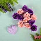 """Набор подарочный """"Цветение"""": мыльные лепестки (набор 12 шт), мыло сувенирное 60 гр, аромат лаванда"""