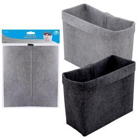 Корзина для хранения «Фэлт», 20х21,5х13,5 см