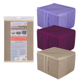 Кофр для хранения вещей с крышкой, 35х30х25 см, МИКС