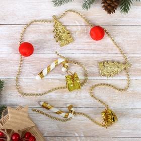 "The beads on the Christmas tree ""Christmas assorted"""