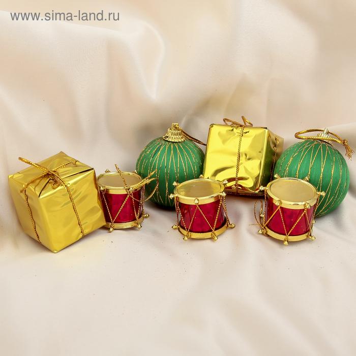 """Ёлочные игрушки """"Барабаны и подарки"""" (набор 7 шт.)"""