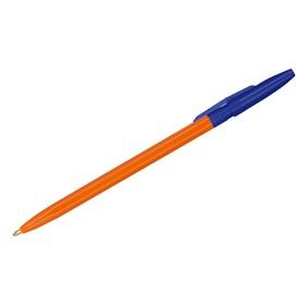 Ручка шариковая «Стамм» 511 ORANGE, узел 0.7 мм, чернила синие, стержень 152 мм
