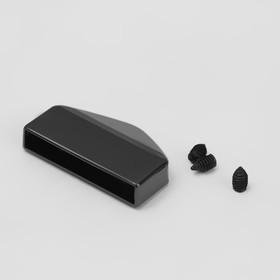 Наконечник для молнии, 2,6 × 1,7 см, цвет чёрный никель