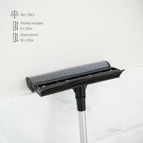 Окномойка, телескопическая алюминиевая ручка 60-97 см, рабочая поверхность 20 см, цвет чёрный - фото 1716907