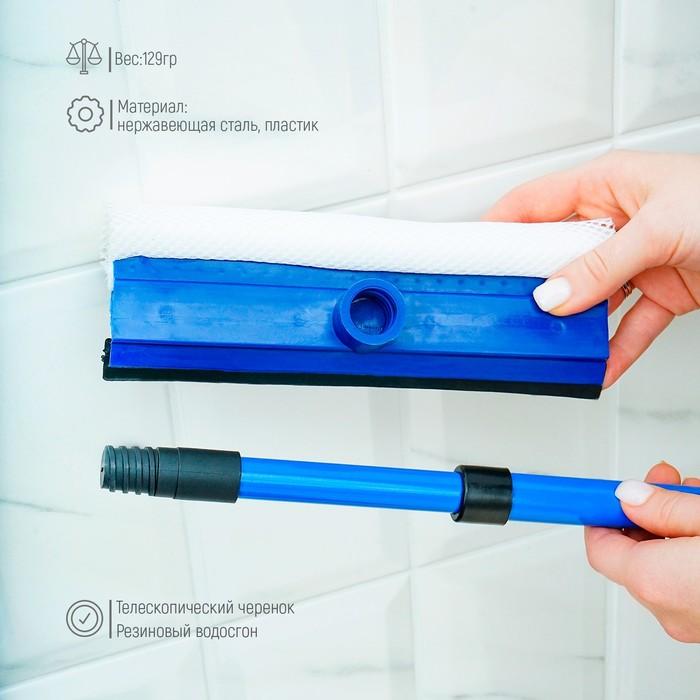 Окномойка с телескопической ручкой, 55–80 см, цвета МИКС
