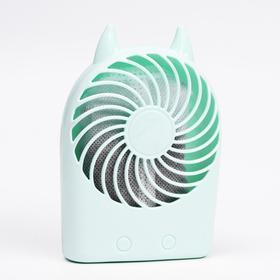 Поглотитель запаха, зеленый, 80 г