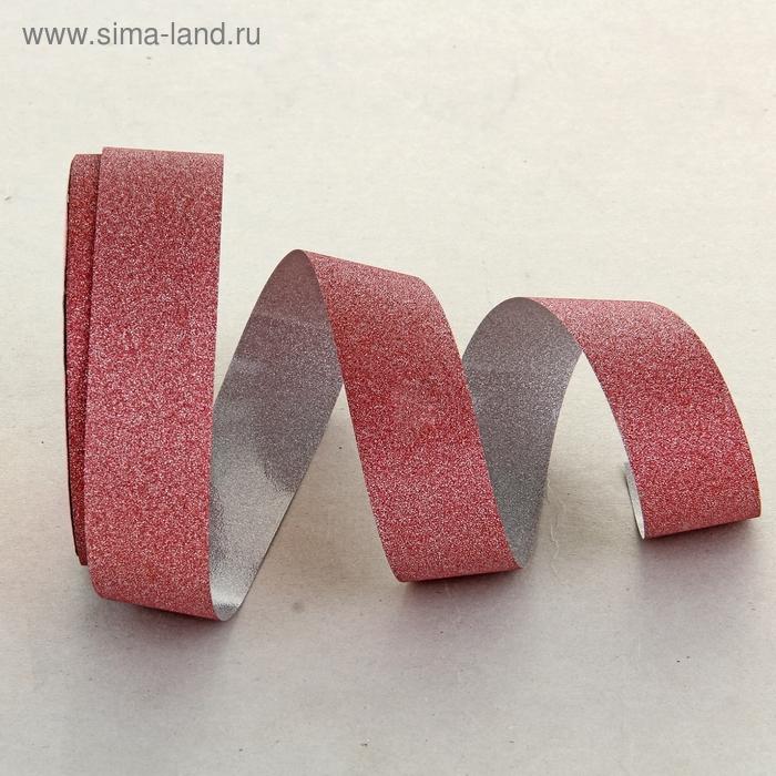Лента упаковочная с алмазной крошкой, цвет бордовый