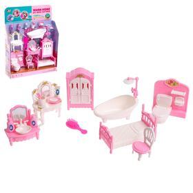 """Набор мебели для кукол """"Милый дом"""""""
