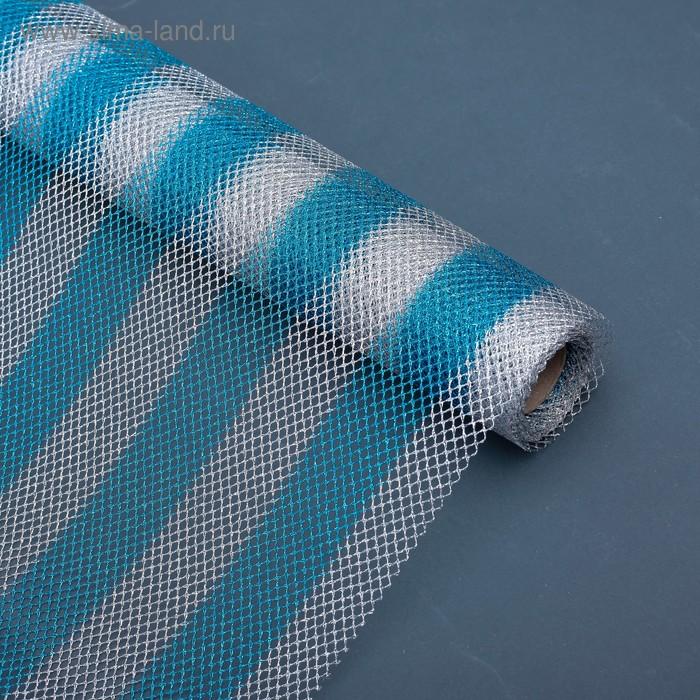 """Сетка """"Серебряные полоски"""", цвет голубой, 0,48 х 4,5 м"""