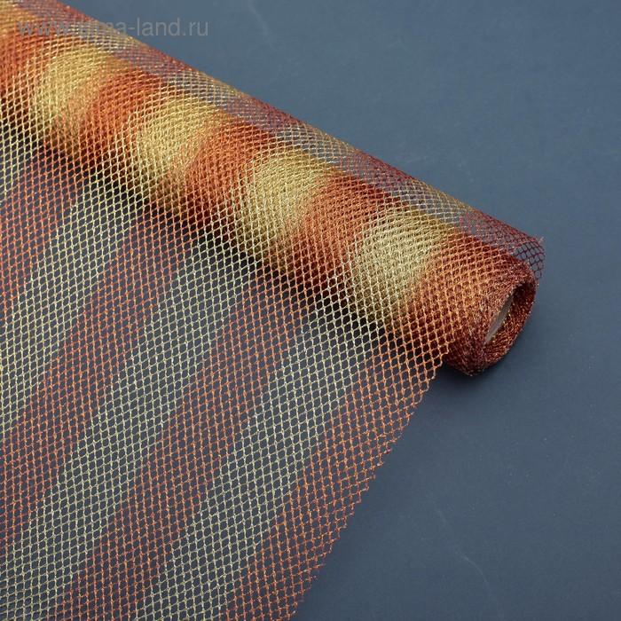 """Сетка """"Золотые полоски"""", цвет оранжевый, 0,48 х 4,5 м"""