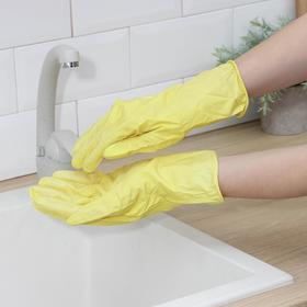 Перчатки латексные хозяйственные Libry, c х/б, эластичные, размер L, цвет жёлтый