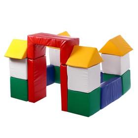 Мягкий игровой конструктор «Замок», куб 30х30 см