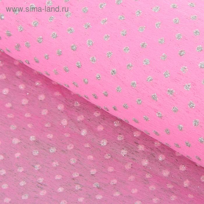 """Флизелин """"Серебряные крапинки"""", цвет ярко-розовый"""