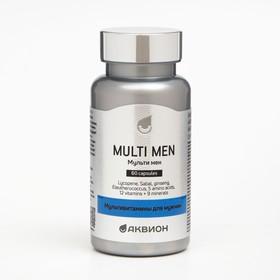Комплекс Аквион мультивитамины для мужчин, 60 капсул