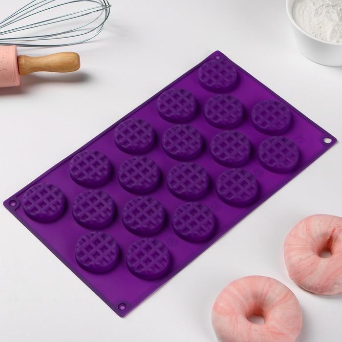 Форма для выпечки Доляна «Печеньки», 18 ячеек, 29,5×17,3×1 см, цвет МИКС