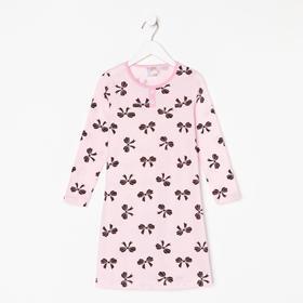 Сорочка для девочки, цвет розовый/рис. бантики, рост 116 см