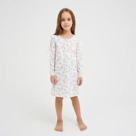 Сорочка для девочки, цвет молочный/рис. бабочки, рост 116 см