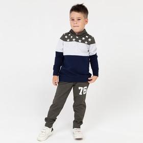 Костюм для мальчика, цвет хаки/меланж, рост 116 см