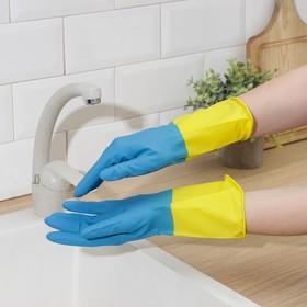 Перчатки латексные хозяйственные Komfi, размер L, цвет синий, жёлтый