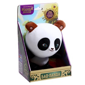 Мягкая игрушка «Панда» Кощей, 18 см