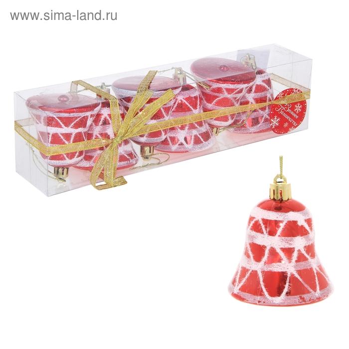 """Ёлочные игрушки """"Колокольчики со снежной сеточкой"""" (набор 6 шт.)"""