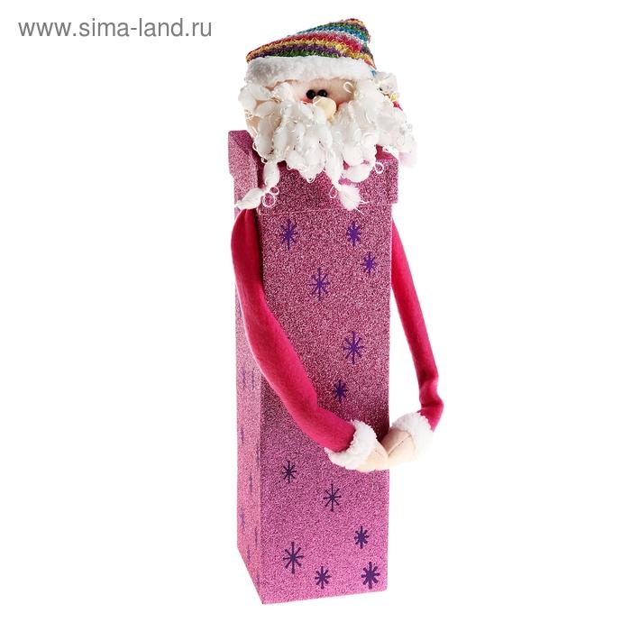 """Новогодняя подарочная коробка """"Дед Мороз"""" розовая"""