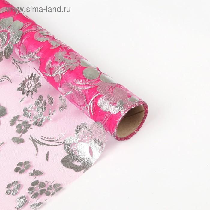 """Органза """"Цветочная полянка"""", цвет ярко-розовый"""