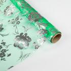 """Органза """"Цветочная полянка"""", цвет ярко-зеленый"""