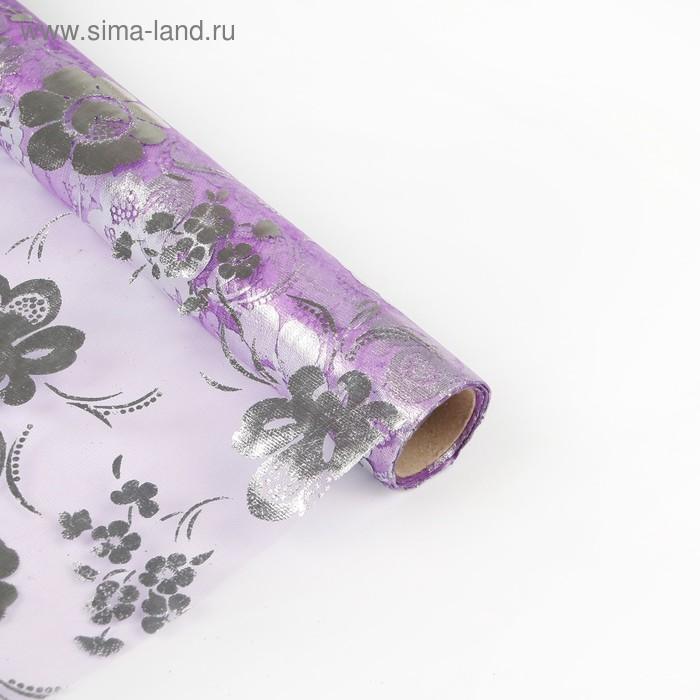 """Органза """"Цветочная полянка"""", цвет фиолетовый"""